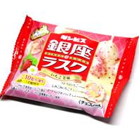 銀座ラスクいちご美味