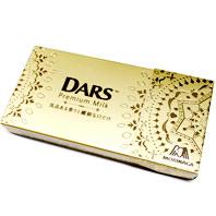DARS(ダース) プレミアムミルク