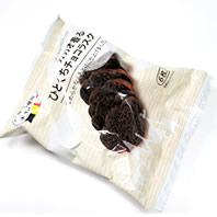 カカオ香る ひとくちチョコラスク