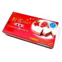 粉雪ショコラ 濃苺