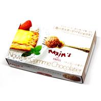 三菱食品 マキシム・ド・パリ苺のカスタードパイショコラ