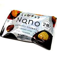 じゃがチョコNANO(ナノ) チョコたっぷり2倍