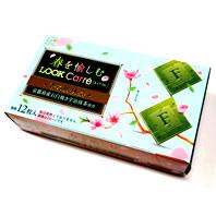春を愉しむLOOK Carre(ルックカレ) 香る京抹茶