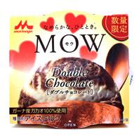 MOW(モウ) ダブルチョコレート