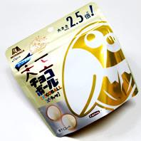 大玉チョコボール ホワイト(大きさ2.5倍)