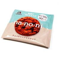nanoni(ナノニ)チョコチャンクビスケット