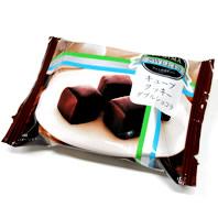 ファミリーマート キューブクッキーダブルショコラ