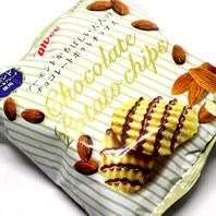 アーモンドが香ばしい大人のチョコレートチップス