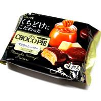 プチチョコパイ マヌカハニーバター