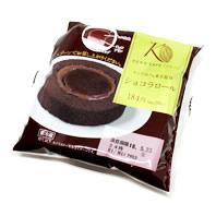 ケンズカフェ東京監修ショコラロール