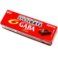 GABA(ギャバ)ミルク