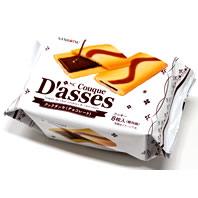 三立 クックダッセチョコレート