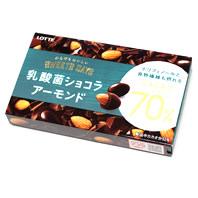 乳酸菌ショコラアーモンド ハイカカオ70%