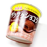 ザクザクショコラ チョレコレート味