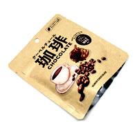 クーベルチュール珈琲チョコレート