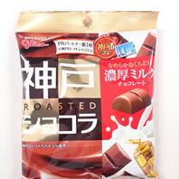 神戸ローストショコラ濃厚ミルク
