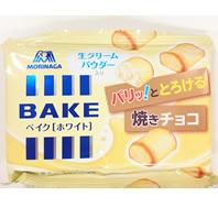 BAKE(ベイク)ホワイト