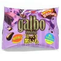 ガルボミニ ほっくり紫いも