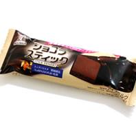 ショコラスティックアイス