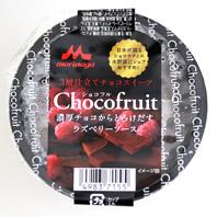 森永 チョコフルラズベリー