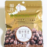 横井商店 大豆チョコレート