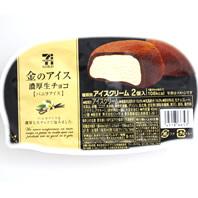 金のアイス 濃厚生チョコ(バニラアイス)