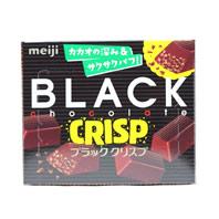 明治 ブラッククリスプ