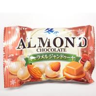 アーモンドチョコレート キャラメルジャンドゥーヤ