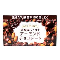 乳酸菌ショコラ アーモンドチョコレート(ビター)