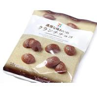 濃厚な味わいのクランチチョコ