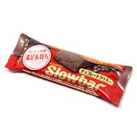ブルボン スローバーチョコレートクッキー