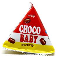 チョコベビープチパック