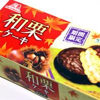 森永 和栗ケーキ
