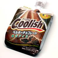 クーリッシュベルギーチョコレート