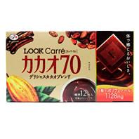 LOOK(ルック)カレ カカオ70