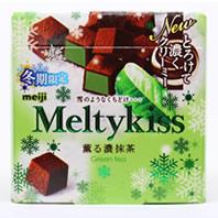 メルティーキッス 薫る濃抹茶