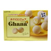 Ghana(ガーナ) ホワイトトリュフ