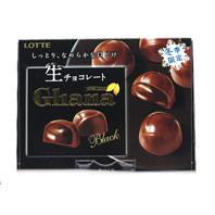 Ghana(ガーナ) 生チョコレートブラック