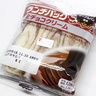 ランチパック生チョコクリーム