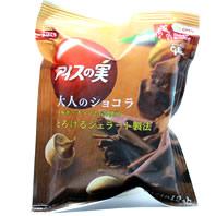 アイスの実 大人のショコラ(とろけるジェラート製法)