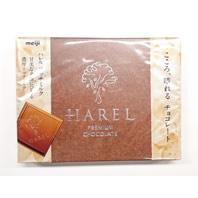 HAREL(ハレル)リッチミルク