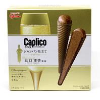 カプリコスティック シャンパン仕立て