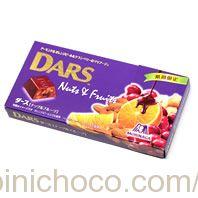 DARS(ダース) ナッツ&フルーツ