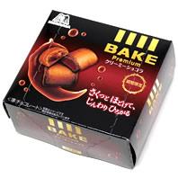BAKE(ベイク) クリーミーショコラ