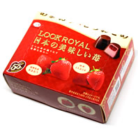 ルックロイヤル 日本の美味しい苺