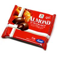 セブンプレミアム アーモンドチョコレート2017