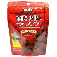 銀座ラスク ガトーショコラ