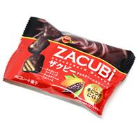 ザクビー チョコクリームウエハース