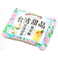 チロルチョコ 台湾フルーツ