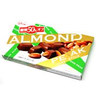 アーモンドピーク 糖質50%オフ